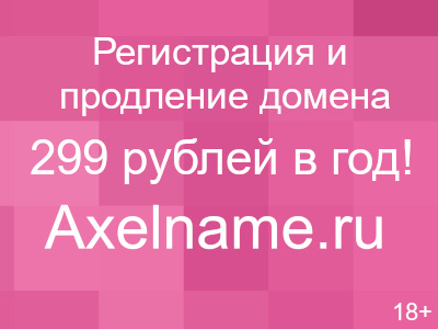 Рус, 35, г.Обнинск